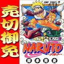 Naruto u