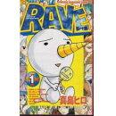 b-rave-comics