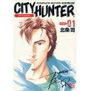 Cityhunter k