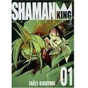 S-king-k