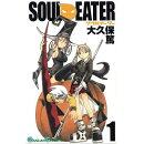 b-souleater-comics