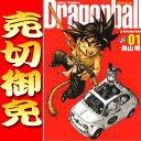 Dragonball k u