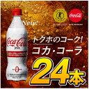 特保 Coca-Cola コカ・コーラ コカ・コーラ・プラス 470ml 炭酸飲料 ペットボトル 【特定保健用食品】【関東近郊送…