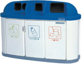 送料無料(北海道・沖縄・離島以外) カイスイマレン ジャンボボトム LLP300W 190L 分別ペール ゴミ回収BOX 4台ユニットタイプ