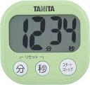 送料無料(北海道・沖縄・離島以外)タニタ でか見えタイマー100分 ピスタチオグリーン TD-384-GR