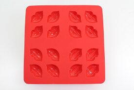 3000円以上送料無料(北海道・東北・沖縄・離島以外) サンクラフト SIG-66 チョコレートモールド (KISS)