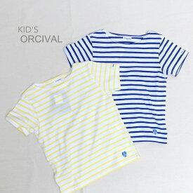キッズ Orcival(オーチバル)半袖 ボーダーTシャツ RC-9054