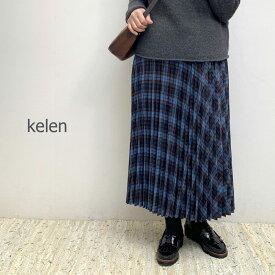 "Kelen(ケレン)チェックプリーツスカート""Ritz"" LKL19WSK1"