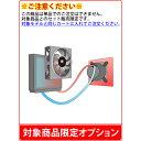 【単品購入不可/対象商品限定オプション】水冷CPUクーラー(Liquid Solution) へ変更