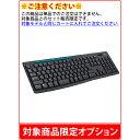 【単品購入不可/対象商品限定オプション】[無線/USB] Logicool Wireless Keyboard K275(ロジクール ワイヤレスキーボード/ブラ...