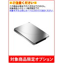 【単品購入不可/対象商品限定オプション】480GB SSD ( 弊社指定ブランド / 6Gbps 対応 )を追加