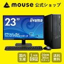 【ポイント10倍】【送料無料】マウスコンピューター デスクトップパソコン 《 LM-iHS320S-SH2-P23S-MA 》【 Windows 10 Home/Core i7-7700 プロセッサー/16GBメモリ/240GB SSD/2TB HDD/ XU2390HS-3 】《新品 液晶セット》