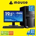 【ポイント10倍】【送料無料】マウスコンピューター デスクトップ《 LM-iH440EN-W20W-MA-AP 》【 Windows 10 Home/Celeron G3930/8GB メモリ/1TB