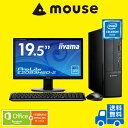 【ポイント10倍】【送料無料】マウスコンピューター デスクトップパソコン 《 LM-iHS320E-W20W-MA-AP 》 【 Windows 10 Home/Celeron G3930/8GB メ