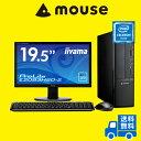 【ポイント10倍】【送料無料】マウスコンピューター デスクトップパソコン 《 LM-iHS320E-W20W-MA 》 【 Windows 10 Home/Celeron プロセッサー G3930/8