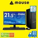 【ポイント10倍】【送料無料】マウスコンピューター デスクトップ《 LM-iHS320S-SH2-P22S-MA-AP 》【 Windows 10 Home/C...