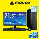 【ポイント10倍】【送料無料】マウスコンピューター デスクトップパソコン 《 LM-iHS320S-SH2-P22S-MA 》【 Windows 10 Home...