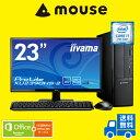 【ポイント10倍】【送料無料】マウスコンピューター デスクトップ《 LM-iHS320S-SH2-P23S-MA-AP 》【 Windows 10 Home/C...