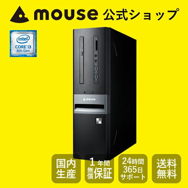 【3,000円OFFクーポン対象♪9/21〜】【無線LAN】【ポイント10倍】 《 LM-iHS410BD-MA 》 【 Windows 10 Home Core i3-8100 8GBメモリ 2TB HDD 】WPS Office付き《新品》マウスコンピューター デスクトップパソコン