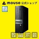 【ポイント10倍♪〜2/18 15時まで】LM-iHS410XD-SH-MA デスクトップ パソコン Windows10 Core i7-8700 8GBメモリ 120G…