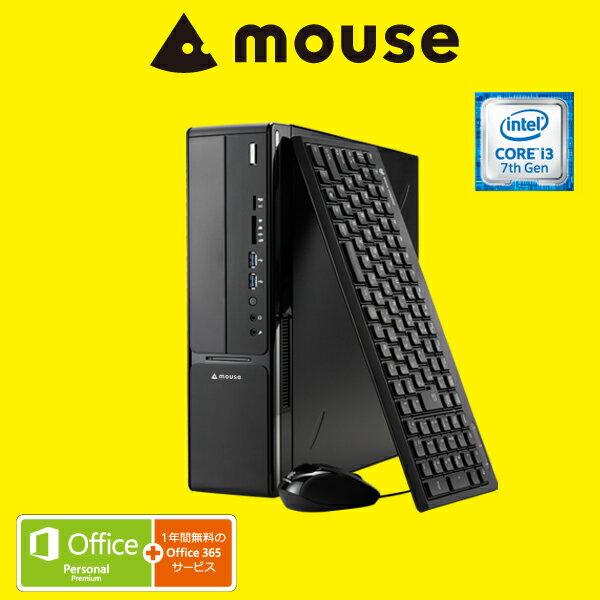 【送料無料】マウスコンピューター デスクトップパソコン 《 LM-iHS320B-MA-SD-AP 》 【 Windows 10 Home/Core i3-7100 /8GB メモリ/1TB HDD/マカフィー/Microsoft Office Personal Premium付き 】《新品》