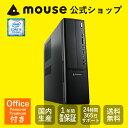 【ポイント10倍】【送料無料】マウスコンピューター デスクトップパソコン 《 LM-iHS320S-SH2-MA-AP 》 【 Windows 10 Home/Core i5-7500 /8GB メモ