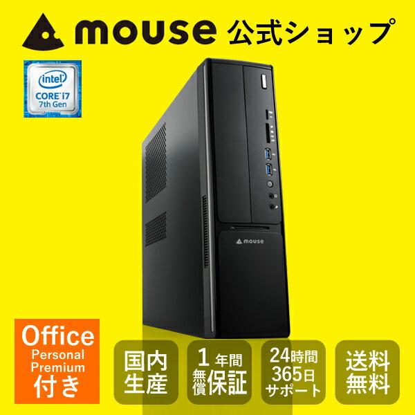 【送料無料】マウスコンピューター デスクトップパソコン 《 LM-iHS320X-SH2-MA-SD-AP 》 【 Windows 10 Home/Core i7-7700 /16GBメモリ/240GB SSD/2TB HDD/マカフィー/Microsoft Office付き 】《新品》