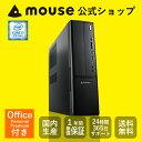 【ポイント10倍】【送料無料】マウスコンピューター デスクトップパソコン 《 LM-iHS320X-SH2-MA-AP 》 【 Windows 10 Home/...