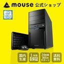 【無線LAN】【ポイント10倍】 《 LM-iH700SN-SH-MA 》 【 Windows 10 Home Core i5-8400 8GB メモリ 120...