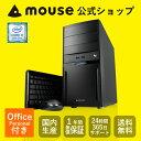 【無線LAN】【送料無料 ポイント10倍】 《 LM-iH700XN-SH2-MA-AP 》 【 Windows 10 Home Core i7-8700 8G...
