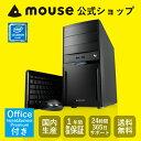 【ポイント10倍】【送料無料】マウスコンピューター デスクトップパソコン 《 LM-iH440EN-MA-AB 》 【 Windows 10 Home/Cele...