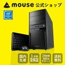 【ポイント10倍】【送料無料】マウスコンピューター デスクトップパソコン 《 LM-iH440EN-MA 》 【 Windows 10 Home/Celeron...