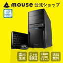 【ポイント10倍】【送料無料】マウスコンピューター デスクトップパソコン 《 LM-iH440BN-MA 》 【 Windows 10 Home/Core i3...