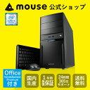【ポイント10倍】【送料無料】mouse デスクトップパソコン 《 LM-iH440SN-SH2-MA-AB 》 【 Windows 10 Home/Core i5-7500 プロセッサー/8GB メ