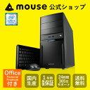 【ポイント10倍】【送料無料】mouse デスクトップパソコン 《 LM-iH440SN-SH2-MA-AP 》 【 Windows 10 Home/Core ...