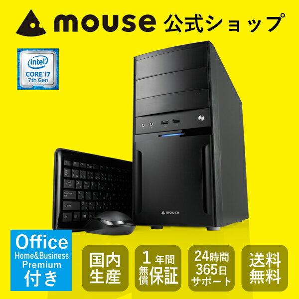 【Officeモデル★2,000円OFFクーポン対象♪】【送料無料/ポイント5倍】 《 LM-iG441SN-SH2-MA-SB-AB 》 【 Windows 10/Core i7-7700/16GBメモリ/240GB SSD/2TB HDD/GTX 1050/Office付き(Home&Business)/3年間修理保証 】《新品》