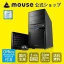 【ポイント10倍】【送料無料】マウスコンピューター デスクトップパソコン 《 LM-iG440X2-SH2-MA-AN-AB 》 【 Windows 10 Home/Core i7-7700 プロセッ