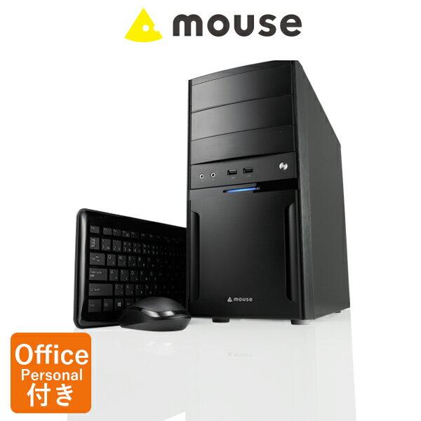 【Officeモデル★2,000円OFFクーポン対象♪】【ポイント10倍♪〜1/21 15時まで】LM-iG700S2N-SH-MA-AP デスクトップ パソコン Core i5-8400 8GB メモリ 120GB SSD 1TB HDD GeForce GTX 1050 マカフィー PC BTO カスタマイズ Microsoft Office付き 新品