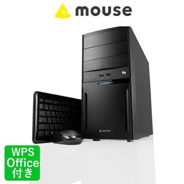 【ポイント10倍♪〜1/21 15時まで】LM-AR410EN-MA デスクトップ パソコン Windows10 AMD A6-9500 APU 8GBメモリ 1TB HDD マカフィー マウスコンピューター PC BTO カスタマイズ WPS Office付き 新品