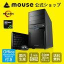 【Officeモデル★2,000円OFFクーポン対象♪】【送料無料/ポイント10倍】 [デスクトップパソコン] 《 LM-AG350SN-SH2-MA-AB 》 【 AMD Ryzen 7 1700X/16GBメモリ/240GB SSD/2TB HDD/GeForce GTX 1060/Office付き 】《新品》