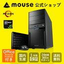【送料無料/ポイント10倍】 [デスクトップパソコン] 《 LM-AG350SN-SH2-MA-AP 》 【 AMD Ryzen 7 1700X/16GBメモリ...