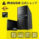 【送料無料/ポイント10倍】マウスコンピューター [デスクトップパソコン] 《 LM-AG350SN-SH2-MA 》 【 Windows 10 Home/AMD Ryzen 7 1700X/16GB