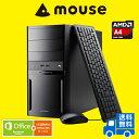 【ポイント10倍】【送料無料】マウスコンピューター デスクトップパソコン [ LM-AR353EN-MA-AP ] 【 Windows 10 Home/AMD ...