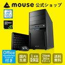 【ポイント10倍】【送料無料】マウスコンピューター デスクトップパソコン 《 LM-iG440BN-SH2-MA-AB 》 【 Windows 10 Home/...