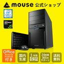【送料無料】マウスコンピューター デスクトップパソコン 《 LM-iG440SN-SH2-MA-SD-AP 》 【 Windows 10 Home/Core i...