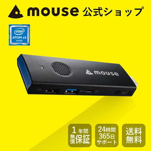 マウスコンピューター [冷却ファン搭載スティック型PC] 《 MS-CH01FV2 》 【 Windows 10 Home/Atom x5-Z8350/2GB メモリ/32GBストレージ/高速無線LAN 】《新品》