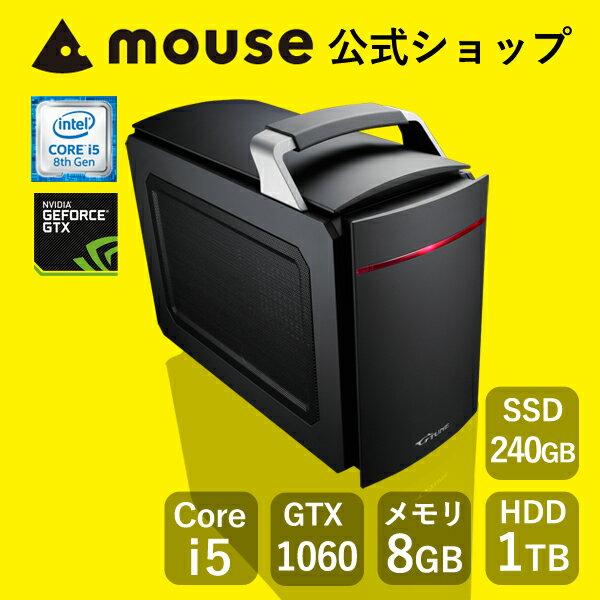 【楽天カード+エントリーで7倍】【夏クーポン】【送料無料/ポイント10倍】マウスコンピューター[デスクトップパソコン/ゲーミング]《LG-i330SA1-SH2-MA》【 Windows 10 Home/Core i5-8400/8GB メモリ/240GB SSD/1TB HDD/GTX 1060(3GB) 】《新品》