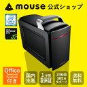 【送料無料/ポイント10倍】マウスコンピューター [デスクトップパソコン/ゲーミング] 《 LG-i310SA3-SH2-MA-AP 》 【 Windows 1...