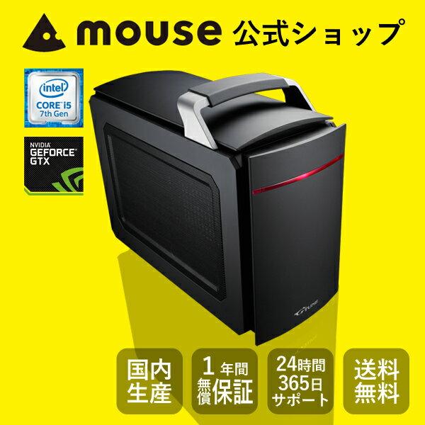 【5,000円OFFクーポン対象♪】【送料無料/ポイント10倍】マウスコンピューター [デスクトップパソコン] 《 LG-i310SA3-SH2-MA 》 【 Windows 10 Home/Core i5-7500/8GB メモリ/240GB SSD/1TB HDD/GeForce GTX 1060】《新品》