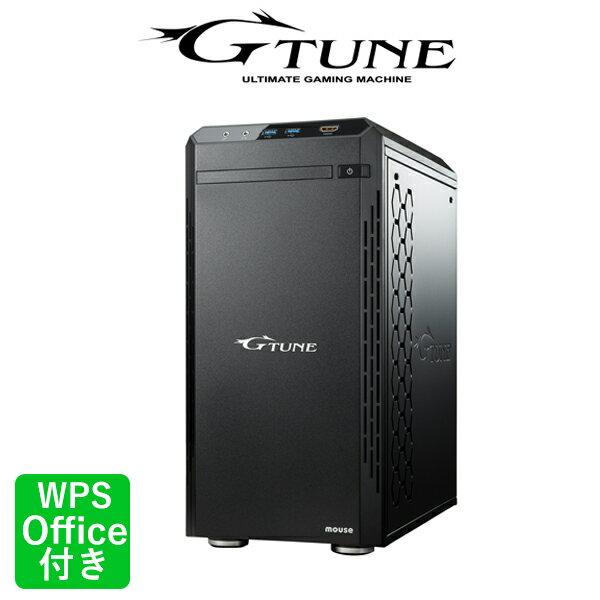 【ポイント10倍】 ゲーミングPC 《 NG-im610SA1-MA 》【 Windows10 Core i5-8400 8GB メモリ 240GB SSD 1TB HDD GeForce GTX 1060 マカフィ—15ヶ月版 WPS Office付き】新品【送料無料】 マウスコンピューター デスクトップパソコン BTO